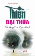 Thiền Đại Thừa