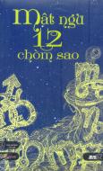 Mật Ngữ 12 Chòm Sao