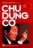 Chu Dung Cơ