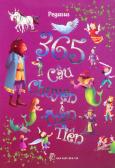 365 Câu Chuyện Thần Tiên
