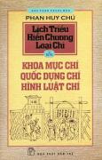 Cảo Thơm Trước Đèn - Lịch Triều Hiến Chương Loại Chí - Tập 4: Khoa Mục Chí, Quốc Dụng Chí, Hình Luật Chí