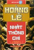 Hoàng Lê Nhất Thống Chí - Tái bản 2014