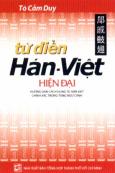 Từ Điển Hán - Việt Hiện Đại