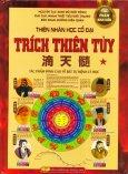 Thiên Nhân Học Cổ Đại - Trích Thiên Tủy (Tập 1)