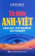 Từ Điển Anh - Việt (Bìa Cứng Xanh)
