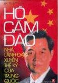 Hồ Cẩm Đào- Nhà lãnh đạo xuyên thế kỷ của Trung Quốc
