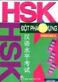 Đột Phá Từ Vựng Hán Ngữ Quốc Tế HSK - Trình Độ C