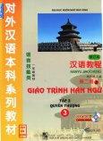 Giáo Trình Hán Ngữ Phiên Bản Mới - Quyển 3 (Kèm 1 CD)