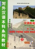 Giáo Trình Hán Ngữ Phiên Bản Mới - Quyển 2 (Kèm 1 CD)