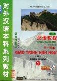 Giáo Trình Hán Ngữ Phiên Bản Mới - Quyển 1 (Kèm 1 CD)