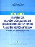 Tìm Hiểu Pháp Lệnh Giá, Pháp Lệnh Chống Bán Phá Giá Hàng Hoá Nhập Khẩu Vào Việt Nam Và Văn Bản Hướng Dẫn Thi Hành