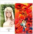 Combo Hoa Linh Lan + Tự Sát