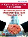 Tập Hợp Tất Cả Các Vấn Đề Văn Phạm Tiếng Nhật Trình Độ 2 KYU