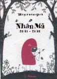 Sổ Tay Hoyroscopes - Nhân Mã