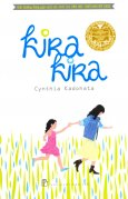 Kira - Kira (Tái Bản 2015)