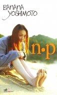 N.P (Tái Bản 2015)