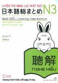 Luyện Thi Năng Lực Nhật Ngữ N3 - Nghe Hiểu (Kèm 1 CD)