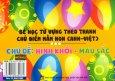 Bé Học Từ Vựng Theo Tranh Chủ Điểm Mầm Non (Anh-Việt) - Chủ Đề: Hình Khối - Màu Sắc