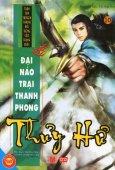 Thủy Hử - Tập 10: Đại Náo Trại Thanh Phong