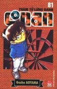 Thám Tử Lừng Danh Conan - Tập 81 (Tái Bản 2015)
