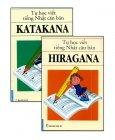 Tự Học Viết Tiếng Nhật Căn Bản : Hiragana & Katakana (2 Tập)