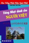 Tiếng Nhật Dành Cho Người Việt(2 băng cassette)