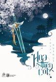 Hoa Thiên Cốt - Tập 3 (Tái Bản 2016)