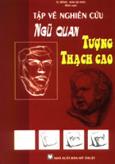 Tập Vẽ Nghiên Cứu Ngũ Quan - Tượng Thạch Cao