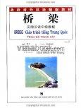 Giáo Trình Tiếng Trung Quốc - Trình Độ Trung Cấp (Tập 2)(Kèm Theo 6 Đĩa CD)