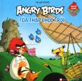 Angry Birds - Tòa Tháp Chọc Trời