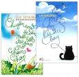 Combo Chuyện Con Mèo Dạy Hải Âu Bay + Chuyện Con Ốc Sên Muốn Biết Tại Sao Nó Chậm Chạp