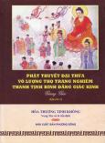 Phật Thuyết Đại Thừa Vô Lượng Thọ Trang Nghiêm Thanh Tịnh Bình Đẳng Giác Kinh Giảng Giải - Quyển 1
