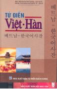 Từ Điển Việt Hàn
