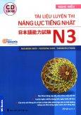 Tài Liệu Luyện Thi Năng Lực Tiếng Nhật N3 - Nghe Hiểu (Kèm 1 CD)