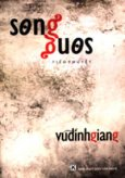 Song Song (Tiểu Thuyết)