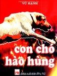 Con Chó Hào Hùng