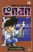 Thám Tử Lừng Danh Conan - Tập 18 (Tái Bản 2015)
