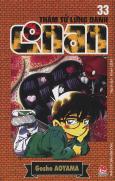Thám Tử Lừng Danh Conan - Tập 33 (Tái Bản 2015)