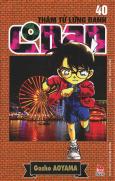 Thám Tử Lừng Danh Conan - Tập 40 (Tái Bản 2015)