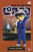 Thám Tử Lừng Danh Conan - Tập 42 (Tái Bản 2015)