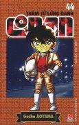 Thám Tử Lừng Danh Conan - Tập 44 (Tái Bản 2015)