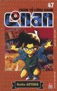 Thám Tử Lừng Danh Conan - Tập 47 (Tái Bản 2015)