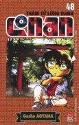 Thám Tử Lừng Danh Conan - Tập 48 (Tái Bản 2015)