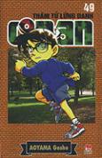 Thám Tử Lừng Danh Conan - Tập 49 (Tái Bản 2015)