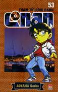 Thám Tử Lừng Danh Conan - Tập 53 (Tái Bản 2015)