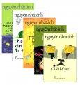 Combo Sách Nguyễn Nhật Ánh (Bộ 5 Cuốn)
