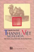 Thanh - Việt Nghị Hòa: Tiến Trình Công Nhận Triều Đại Quang Trung