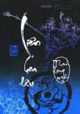 Liên Hoa Lâu - Tập 3: Thanh Long Quyển