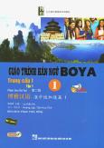 Giáo Trình Hán Ngữ Boya - Trung Cấp 1 - Tập 1 (Kèm 1 CD)