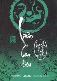 Liên Hoa Lâu - Tập 4: Bạch Hổ Quyển